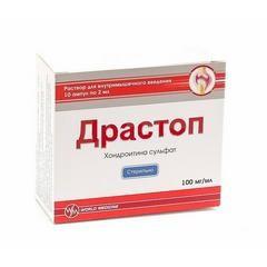 Драстоп, р-р для в/м введ. 100 мг/мл 2 мл №10 ампулы