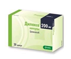 Дилакса, капс. 200 мг №30